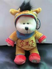 2014 Starbucks Chinese New Year Bear YEAR OF THE HORSE MINT with tag brand new