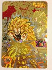 Dragon Ball Heroes HJ7-CP5