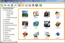 LingvoSoft Talking Picture Dictionary English Russian
