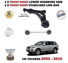 FOR VW TOUAREG 2002-2010 FRONT AXLE RIGHT WISHBONE ARM + STABILISER LINK BAR