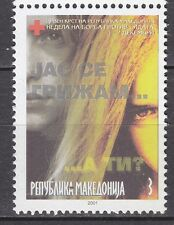 MACEDONIA 2001 **MNH  SC# POSTAL TAX STAMPS Nr RA 115 Campaign Against AIDS