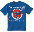 Japan Football Mascot World Cup 2014 Brazil Boys/Girls T-Shirt Childrens T238
