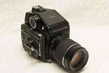 Mamiya M645 1000s w/ Metered PDS prism finder & 150mm f/4 Sekor C lens EXCELLENT