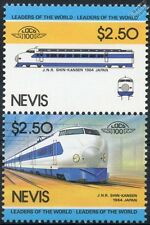 1964 JNR Shinkansen / Bullet Train (Japan) Shin-kansen Train Stamps / LOCO 100