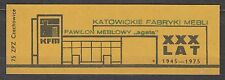 POLAND 1975 Matchbox Label - Cat.G#363 p. Katowice Furniture Factory - XXX years