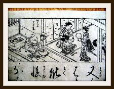 JAPANISCHER HOLZSCHNITT,TOKUGAWA-SCHOGUNAT,REIS-PAPIER,KO-UTA-NOH, um 1700-RAR
