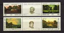 15233) RUSSIA 1991 MNH** Nuovi** Paintings: Sorrento con vista di Capri