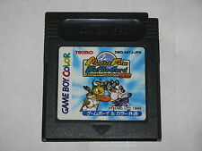 Monster Farm Battle Card GB Game Boy Color GBC Japan import cartridge only