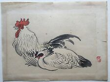 Antique 19th Century Japanese WATERCOLOR Painting CHICKENS Hens Rooster SIGNED