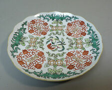 """BEAUTIFUL ANTIQUE CHINESE EXPORT """"FAMILLE VERTE""""  8"""" CABINET PLATE"""