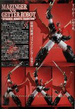Mazinger Robot Series: GOD Machinger TOP Vers.Unpainted Resin Model Kit