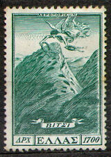 Greece 1952 Mi 589 - NG