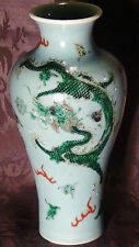ANTIQUE CHINESE PORCELAIN CRACKLE CELADON GLAZE VASE DRAGONS FIGHT FOR PEARL