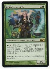 MTG Japanese Fauna Shaman M11 Core Set NM
