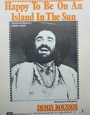 Vintage DENNIS ROUSSOS Happy To Be On An Island In The Sun Greece EMI 1975