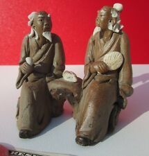 Chinese Mudmen Handcrafted Sculpted Figurine 2 Old Men on Bench