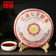1985 pu er tea 357g oldest puer tea ancient organic Puerh tea Puer Tea Puerh Tea