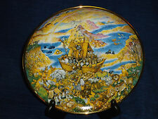 """8.25"""" Franklin Mint Heirloom Collector's Plate TWO BY TWO by Bill Bell NOAHS ARK"""