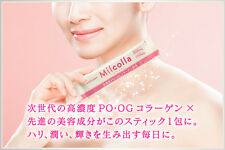 SUNTORY: Milcolla Collagen Powder stick 30pcs 195g (30days) Japan New