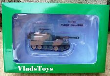 DeAgostini 1:72 Mitsubishi Type 75 Self-Propelled Howitzer JGSDF, Japan DAJSDF45