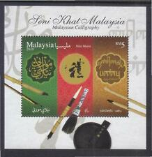 MALAYSIA 2016 MALAYSIAN CALLIGRAPHY SOUVENIR SHEET OF 1 STAMP IN MINT MNH UNUSED