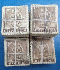 5,000 Pcs LOT ( 50 Bundles) - 30p - INDIAN DOLLS - Definitive Stamp - india