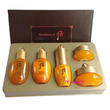 The History of Whoo Gongjinhyang Special Gift Set (Travel size 5items) AntiAging