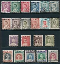 1947-49 Thailand (21) USED & UNUSED; NO FAULTS; CV $115