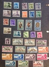 Egypt VF Used Catalogs $25