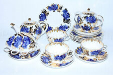 Russian Imperial Lomonosov Porcelain Tea set service Golden Garden 6/20 person