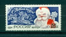 Russie - Russia 1994 - Michel n. 408 - Nouvel an 1995