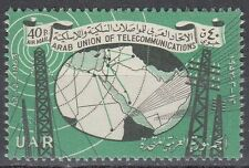 Syrie syria uar 1959 ** mi.v42 telecommunications destélécommunications