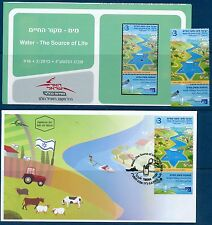 ISRAEL 2013 WATER THE SOURCE OF LIFE STAMP MNH + FDC + POSTAL SERVICE BULLETIN
