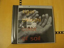 Tiger Okoshi - Color of Soil - XRCD XRCD2 CD SEALED