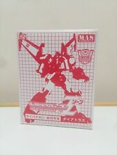 Transformers Zone Wonderfest Exclusive Japan Dai Atlas MISB Takara PVC Statue G1