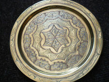 Islamic Engraved Brass Plate with Silver Copper Inlay 23.5 cm Dia