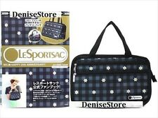 LeSportsac JAPAN Hello Daisy Style 1 Travel Cosmetic Bag Collection (Book & Bag)