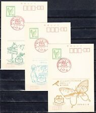 : Japan, 06/JAN/74 issue. 3 Asia-Pacific Girl Scout Postal Cards.