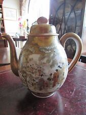 Early 20th Century hand painted & gilded Japanese Porcelain Teapot