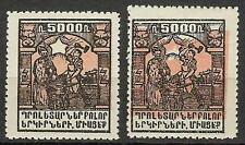 Russia Armenia 1922 Sc# 308 Red color shifted  MNH