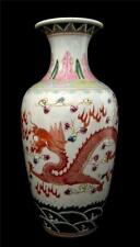 Chinese Famille Rose Baluster Vase Decorated with a Dragon C20th