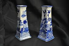Blue Willow Oriental Like Vases Set of 2, 5 Inches Tall, Blue Design on White
