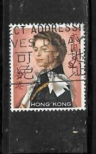 HONG KONG SC#214  1962 $2.00 OLD ELIZABETH II DEFINTIVE POSTALLY USED STAMP