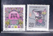 China 1996-1 Bingzi Lunar New Year of Rat ,Complete 2V MNH
