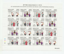 China Macau 2015 Macao as World Heritage Stamps Full Sheet shetlet