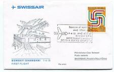 FFC 1975 Swissair Club First Flight Bombay Shanghai People's Rep. China