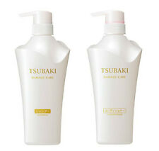 Tsubaki SHISEIDO JAPAN Damage Care Shampoo & Conditioner with Tsubaki Oil 500ml
