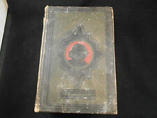 THE COMPLETE WORKS OF SHAKESPEARE 1937 1ST EDITION ORIGINAL COMPLETE COLLECTIBLE