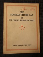 1950 The Agrarian Reform Law of People's Republic of China PB VG+ 106p Sample