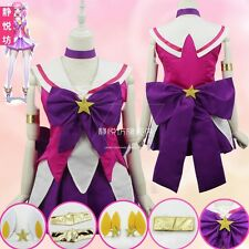 League of Legends LOL Skin Star Guardian Lux cosplay costume +Track Number